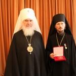 Епископ Борисовский и Марьиногорский Вениамин награжден медалью первопечатника диакона Иоанна Федорова I степени