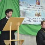 Свято-Макариевские чтения в Пинске