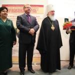 Состоялось торжественное вручение дипломов и памятных призов лауреатам X открытого конкурса изданий «Просвещение через книгу»