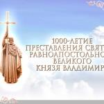 2 декабря в городе Минске пройдут Первые Белорусские Рождественские чтения