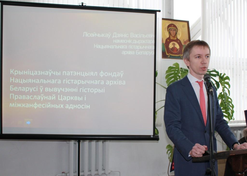 Копия Грядовкина