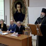 Международная научная конференция «Традиции духовной и материальной культуры пограничья» проходит в Бресте