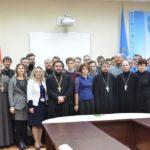 Преподаватели МинДА приняли участие во II Рождественских чтениях
