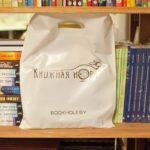 Вечера незрячих поэтов пройдут в книжных магазинах и библиотеках города Минска