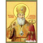 Памяти святителя Георгия (Конисского)