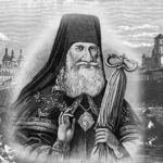 Святитель Георгий Конисский – библиофил и книгоиздатель