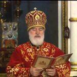 Пасхальное послание  митрополита Минского и Заславского Павла,  Патриаршего Экзарха всея Беларуси,  архипастырям, пастырям, диаконам, монашествующим и всем верным чадам Белорусской Православной Церкви