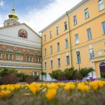 Московская духовная академия приглашает педагогов на курсы повышения квалификации