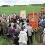Крестный ход в честь 100-летия начала подвигов новомучеников и исповедников Церкви Русской