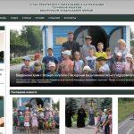 Начал работу сайт Отдела религиозного образования и катехизации Туровской епархии