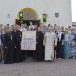 К 700-летию Новогрудской епархии: Православный молодежный слет