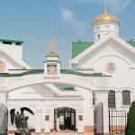 В Минской духовной академии пройдет научная конференция «Святые Белой Руси: актуальные вопросы почитания и прославления»