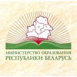Методическое пособие, в котором семьи верующих отнесены к неблагополучным, не отражает позицию Министерства образования