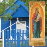 Рожковская икона Божией Матери
