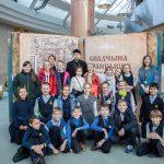 Учащиеся ГУО «Гимназия № 11 г. Минска» посетили Национальную библиотеку Беларуси