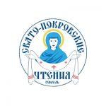 В Гомеле состоялось открытие III областных Свято-Покровских образовательных чтений