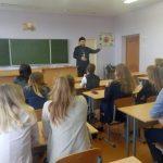 Разговор священника со старшеклассниками о нравственности и целомудрии в СШ № 3 г. Сморгони