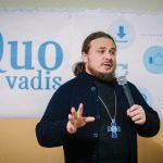 10-12 ноября cостоится 7-й молодежный образовательный форум «Quo vadis?»