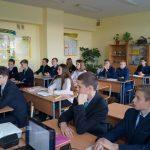 В Калинковичской Гимназии состоялся духовно-нравственный урок с участием священника