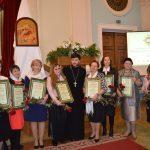 В ходе III Белорусских Рождественских чтений состоялась церемония награждения победителей Республиканского конкурса «За нравственный подвиг учителя»