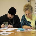 В рамках III Белорусских Рождественских чтений состоялась секция по вопросам дошкольного воспитания