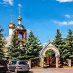 Районный семинар на тему «Что такое зависть?» состоялся в средней школе Ивьевского района