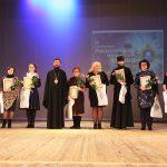 Региональные Рождественские образовательные чтения состоялись в Бобруйске