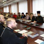 В рамках III Белорусских Рождественских чтений состоялось заседание круглого стола «Книга и чтение как духовное наследие Православия в культуре и истории белорусского народа»