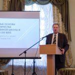 В Витебске прошел второй этап Международного Ирининского форума