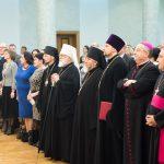В Белорусской государственной филармонии состоялось награждение лауреатов Рождественских премий Христианского образовательного центра имени святых равноапостольных Мефодия и Кирилла
