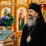 Рождественское Послание Архиепископа Полоцкого и Глубокского Феодосия