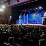 В Московском Кремле состоялось торжественное открытие XXVI Международных Рождественских образовательных чтений