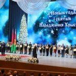 В Минске состоялась торжественная церемония вручения премий Президента Республики Беларусь: «За духовное возрождение»