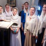 Опубликованы правила приема в Минское духовное училище в 2018 году