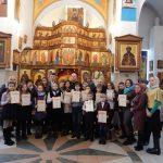В Борисове состоялись XII Сретенские епархиальные образовательные чтения