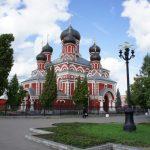 В Борисове прошел семинар-практикум «Эффективные формы работы с педагогами по обеспечению качества духовно-нравственного воспитания обучающихся»