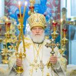 10 февраля в Минске состоится встреча Патриаршего Экзарха всея Беларуси с молодежью