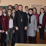 «О семье, за семью, для семьи!»: беседа священника с гимназистами г. Хойники