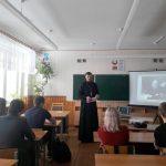 «Православная Церковь Беларуси в годы Великой Отечественной войны»: урок в несвижской средней школе № 4