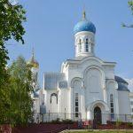 В Гомельской епархии стартовал областной конкурс социальных роликов «Мой нравственный выбор и будущее»