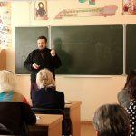 Семинар для преподавателей факультативных занятий по Основам православной культуры состоялся в городе Калинковичи