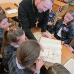 День православной книги отметили в средней школе г.п. Мир