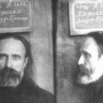 145-летие со дня рождения и 85-летие со дня кончины священномученика Владимира Хираско отметят в Белорусском Экзархате