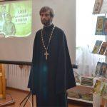 На Борисовщине проходят Дни православной книги