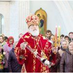 Пасхальное послание митрополита Минского и Заславского Павла, Патриаршего Экзарха всея Беларуси