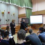 В Добруше прошел Молодежный гимназический форум