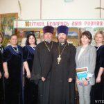 В Лепеле открылась третья в Витебской епархии кафедра православной литературы