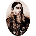 10 мая в Минске пройдут Вторые чтения памяти протоиерея Иоанна Григоровича (1792 — 1852): историка, археографа, археолога