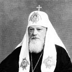 Слово Патриарха Алексия (Симанского) в день Победы 9 мая 1945 года