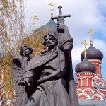 «Князь Борис Всеславич и его эпоха»: конференция в честь основателя города Борисова